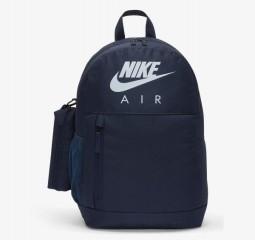 NIKE Nike Y NK ELEMENTAL BK PK - GFX FA19 BA6032-451