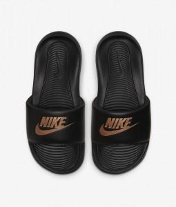 Nike papuče Victori One CN9677-001