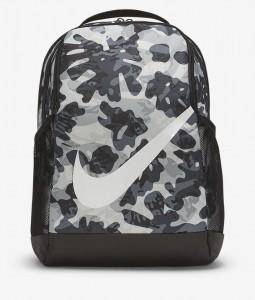 Nike ranac Brasilia CU8323-010