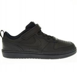 Nike patike COURT BOROUGH LOW 2 BPV BQ5451-001