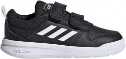Adidas INFANTS BOYS EF1102
