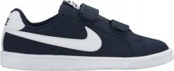 Nike John Lewis Nike Court Royale 833536-400