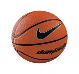 Nike LOPTA DOMINATE BB0361-801