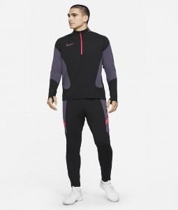 Nike Dri-FIT Academy trenerka CW2599-010