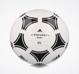 ADIDAS lopta za fudbal - TANGO GLIDER S12241
