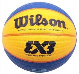 Wilson košarkaška lopta FIBA 3x3 replica WTB1033XB